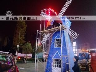 长沙通程商业广场风车