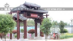 2017 宁乡金太阳温泉山庄